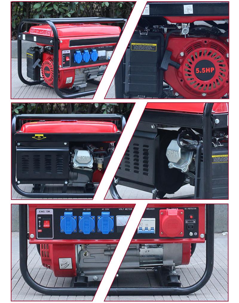 Generador de gasolina de 6500w